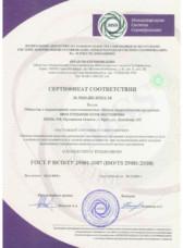ГОСТ Р ИСО/ТУ 29001-2007